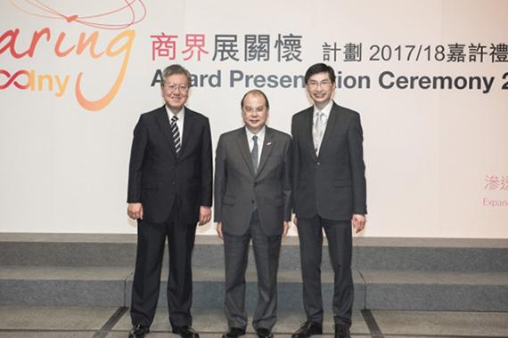 香港特别行政区政务司司长张建宗先生(中间)与香港社会服务联会行政总裁蔡海伟先生合影留念。