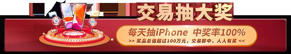活动banner