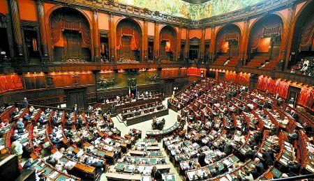 领峰环球-众议院