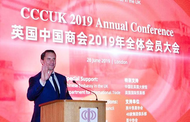 Mark Gemma对能代表领峰集团出席大会表示荣幸,衷心祝贺中华人民共和国成立70周年