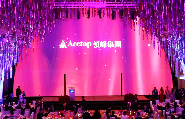 2019领峰集团星梦之夜设宴新加坡,领峰人共聚一堂。