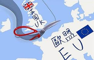 领峰-英国脱欧