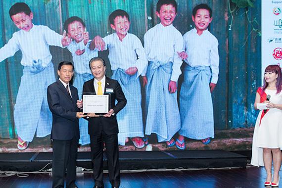 香港缅甸商会为香港金银业贸易场颁发感谢状