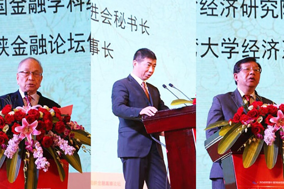 中国著名经济金融学家、海峡金融论坛促进会倡导发起人张亦春理事长(左一)等主礼嘉宾发表致辞