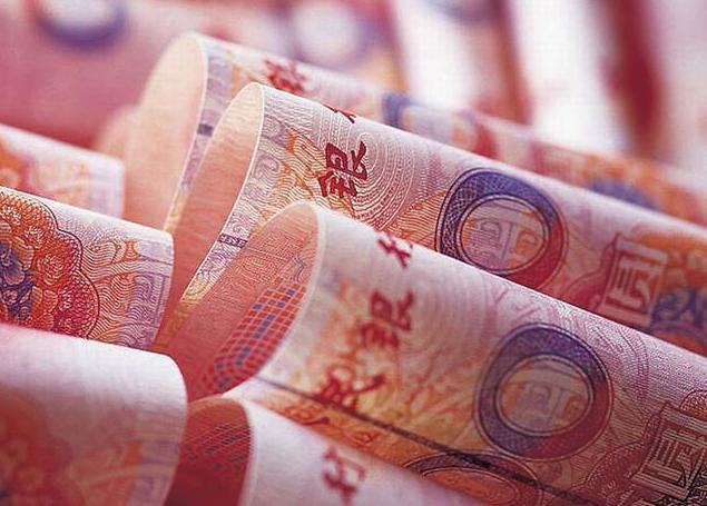 领峰-央行回笼200亿元