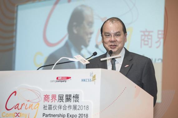 香港特别行政区政务司司长张建宗先生于颁奖礼上发表致辞