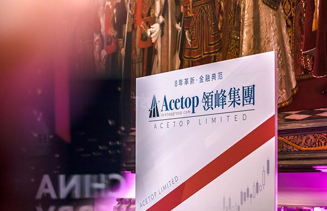 领峰集团为英国中国商会2019全体会员大会黄金赞助商