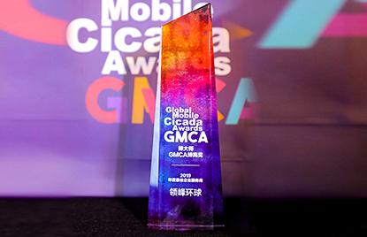 GMCA蝉鸣奖:领峰环球APP与时俱进,提供了前所未有的便捷交易体验,实至名归